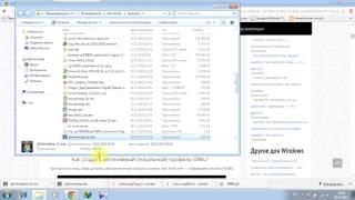 Game For Windows Live   100% запуск и решение проблем с данной программой на Windows 7, 8, 10
