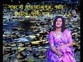 Sukno Patay Nupur Paye।Adhare Baadh Agnisetu।শুকনো পাতার নূপুর পায়ে ।KaziNazrul Isalm Song।Sampa Das