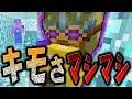 【日刊Minecraft】最強の匠は誰か!?リターンズ 地獄へGO!5日目【4人実況】