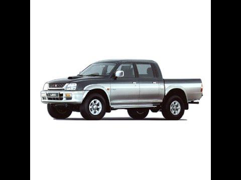 Mitsubishi L200 - Manual de Taller - Service Manual