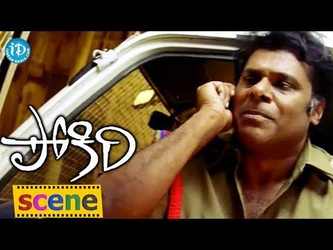 Pokiri Movie Scenes    Mahesh Babu, Prakash Raj Climax at Binny Mills    Mahesh Babu, Ileana