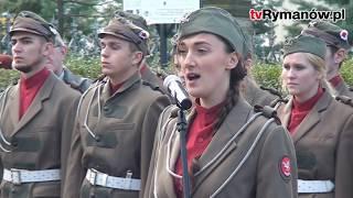 Narodowe Święto Niepodległości i 110-lecie Sokoła w Rymanowie (FILM, ZDJĘCIA)