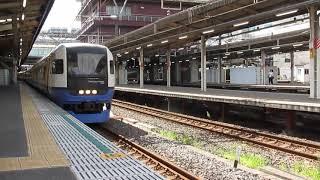 2018 08 JR総武本線 千葉駅 255系