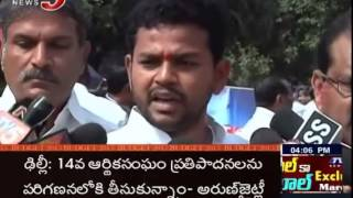 People of AP Unhappy With Jaitley