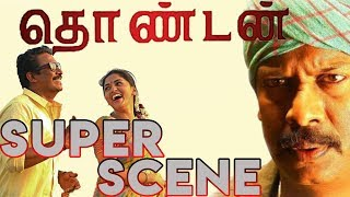 Thondan | Super Scene | Compilation