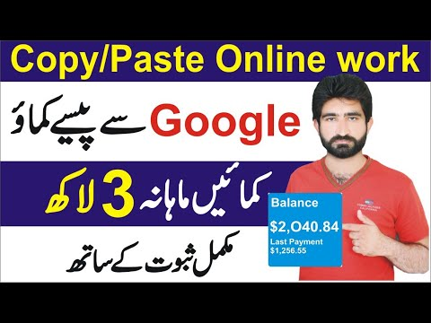 How to Earn Money Online in Pakistan Without Investment    Make Money Online Fast    Online Earning