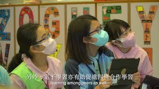 Publication Date: 2021-09-14 | Video Title: 深井天主教小學-英文科課程簡介