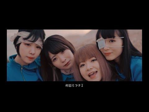 CARRY LOOSE「にんげん」 MUSIC VIDEO