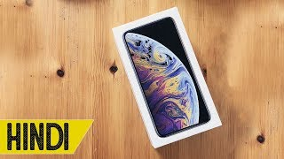 iPhone XS MAX Silver 512GB Unboxing - HINDI/URDU