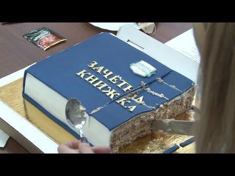 торт зачетная книжка фото