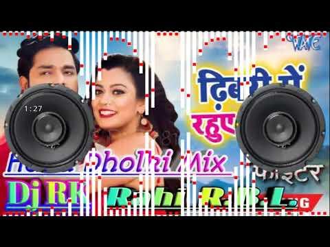 Dhibari Me Rahue Na Tel Hard Dholki Mix Dj RK Rahi R.B.L.