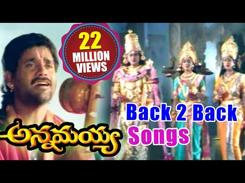 Annamayya Back 2 Back Songs - Akkineni Nagarjuna, Ramya Krishnan, Suman
