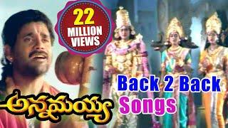 annamayya-back-2-back-songs---akkineni-nagarjuna-ramya-krishnan-suman