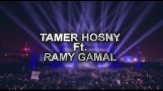 لأول مرة.. تامر حسني يغني 180 درجة بمشاركة رامي جمال  (فيديو)