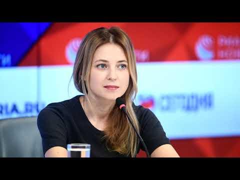 Эксклюзивное интервью депутата Государственной Думы РФ Натальи Поклонской РИА Новости