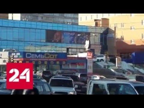Из пожароопасного кинотеатра во Владивостоке людей вывели прямо во время сеанса - Россия 24