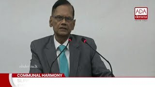 Prof. G. L. Peiris speaks on reconciliation (English)