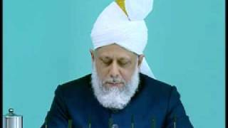 Friday Sermon: 13th November 2009 - Part 5 (Urdu)