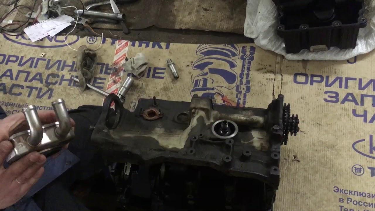 Теплообменник ваз 2115 Кожухотрубный маслоохладитель ONDA Oil 315 Сарапул