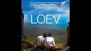 LOEV - Official Trailer HD 2016