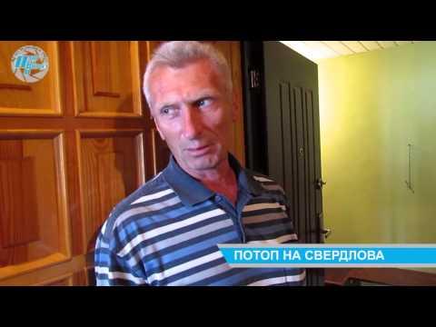 В квартире на Свердлова, 37 постоянно течет крыша