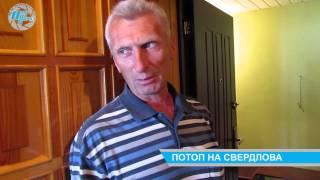 В квартире на Свердлова, 37 постоянно течет крыша(, 2015-05-28T11:40:33.000Z)