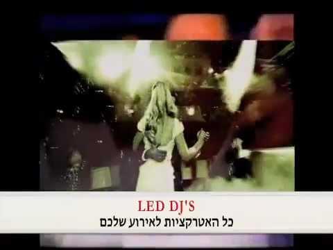 LED ????? ??????? 072-214-60-60 ????????? ?????? ???