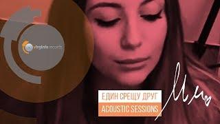 Mihaela Marinova - Edin Sreshtu Drug (Acoustic Version)