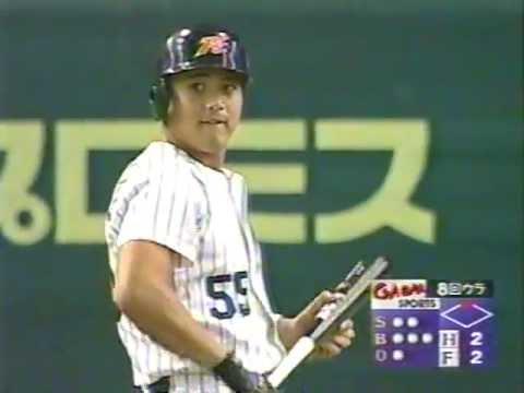 1999.5.19 日本ハムvsダイエー8...