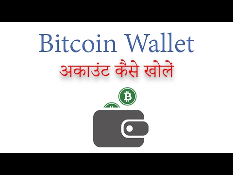 How To Create Bitcoin Wallet - Best Wallet For Indian Users 💰#02