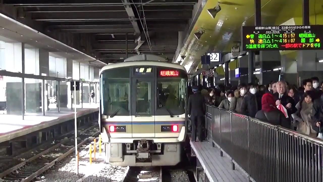JR西日本山陰本線(嵯峨野線)221系普通嵯峨嵐山行き 京都駅到著 ...