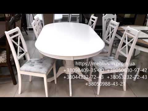 Обеденный комплект: стол Оливия и стулья Пикассо