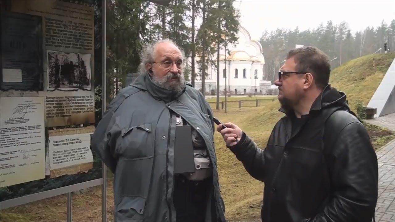 Анатолий Вассерман - О Катынской Фальсификации