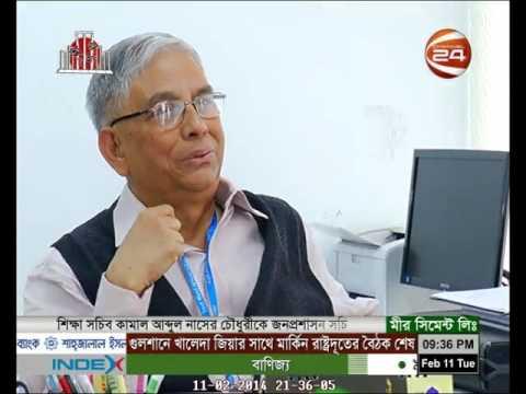 BANK DEFAULTERS IN CHITTAGONG, BANGLADESH. 02