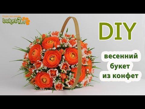 Мастер-класс ☆ Весенний букет из конфет в корзине ☆ Spring Bouquet Of Chocolates In A Basket ☆ Diy
