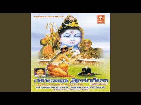 Deva Mahadeva