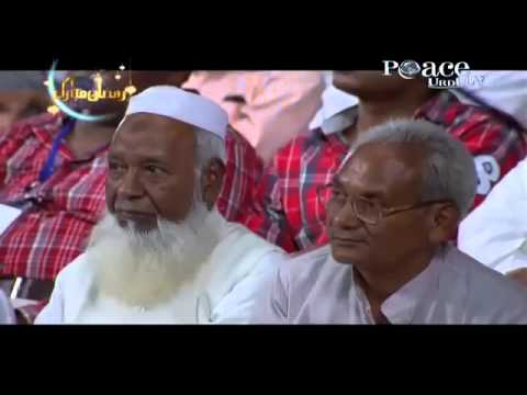 Dr Zakir Naik 2016 in Kishanganj, hindu 2 musmil Bihar Day 2 URDU and HINDI 9732739286 kolkata 13