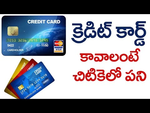 SBI Gives Amazing Credit Card Offers to General Public | Latest News and Updates | VTube Telugu