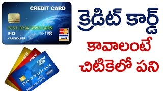 SBI Gives Amazing Credit Card Offers to General Public   Latest News and Updates   VTube Telugu