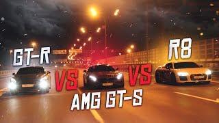 ПЕРВЫЕ ГОНКИ НА AUDI R8! 300КМ/Ч! БИТВА СТОКОВ! vs NISSAN GT-R & MERCEDES AMG GT-S! (АВТОВЛОГ #28)