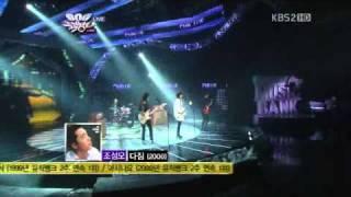 20110422 MB C.N.Blue - I Swear (Jo Sung Mo).avi