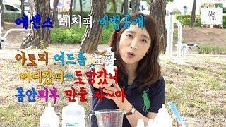 미백 /주름 /보습/ 탈력/ 강추!/ 멀티/ 진정/ 천…