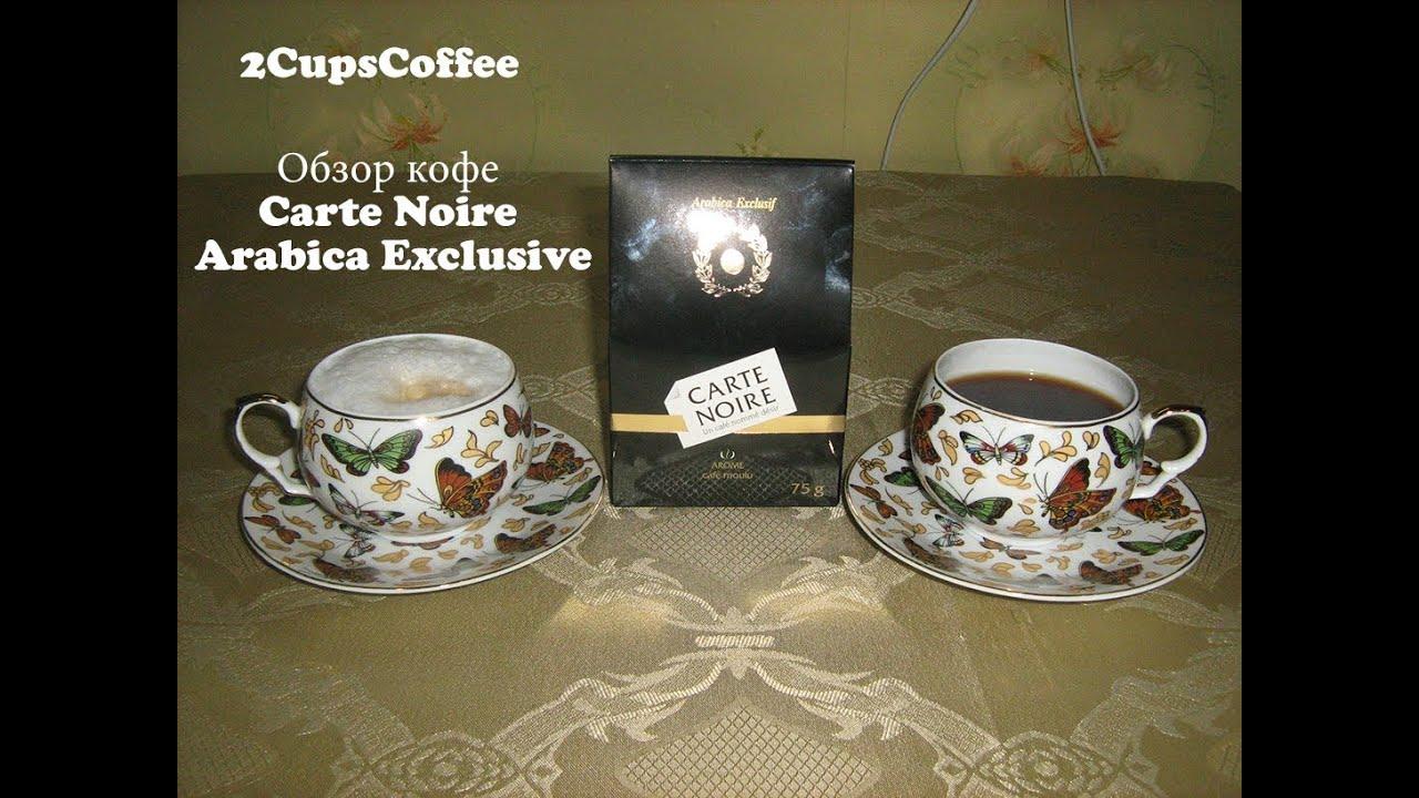 hoz.kiev.ua/tchibo, Tchibo немецкий кофе в зернах, купить, Киев .