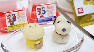 Peanuts Snoopy Japanese Sweets Convenience Store Foods