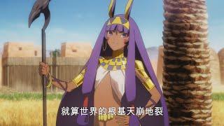劇場版《Fate/Grand Order-神聖圓桌領域卡美洛》前篇 3/5(五)起全台上映