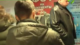 видео Россия 24. Последние новости России и мира