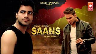 Saans (Official Audio) | Gaurav Upadhyay , Vikram Pannu | New Haryanvi Songs Haryanavi 2020
