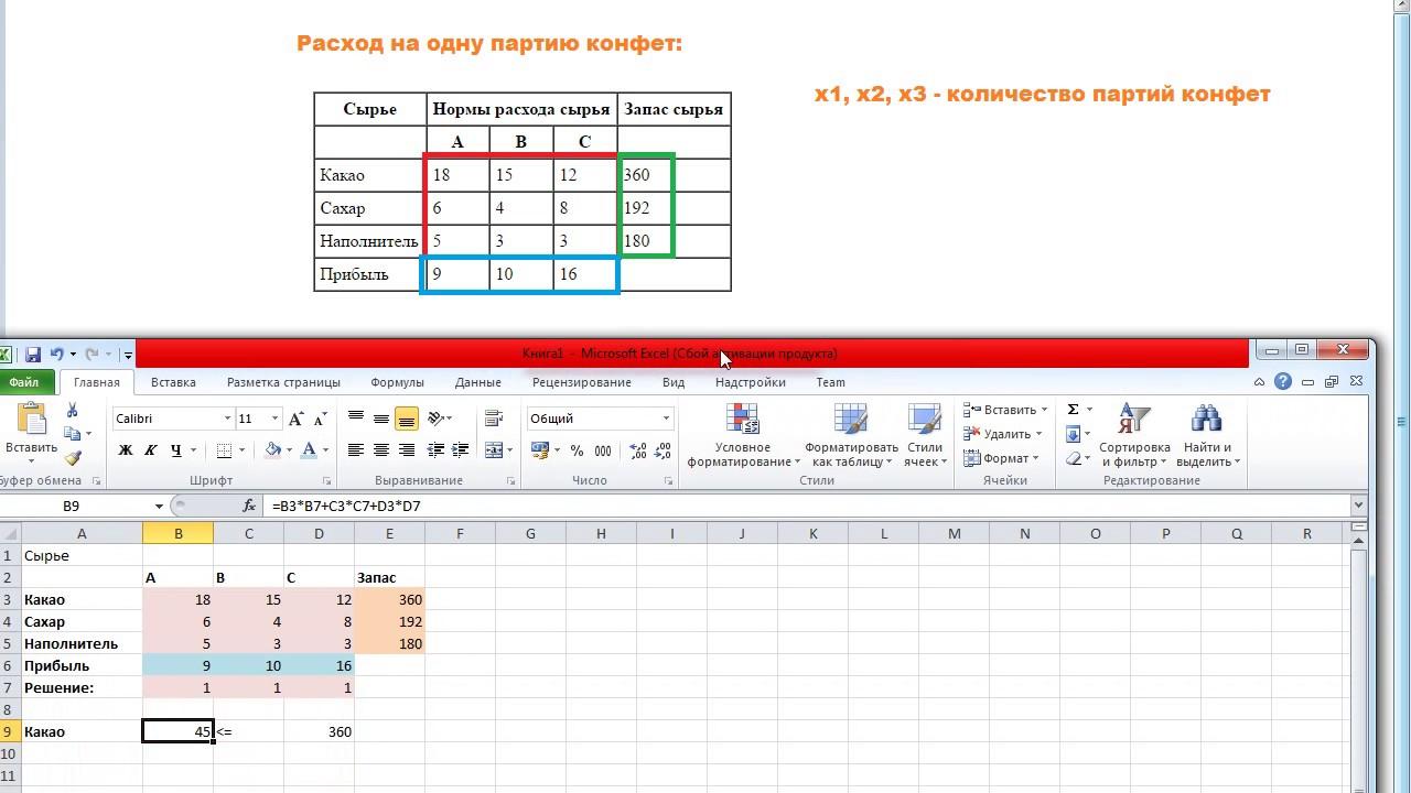 Помогите решить задачу на оптимизацию решение 27 задачи информатика егэ