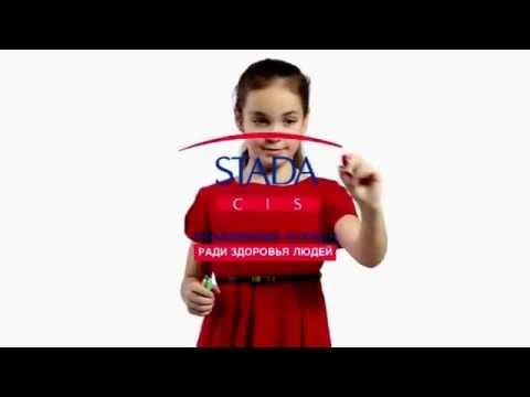 Сухой кашель: причины, лечение, препараты от сухого кашля