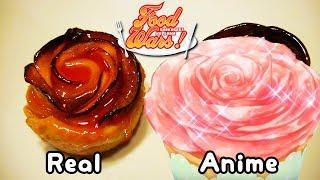 Food Wars  Queen&#39s Apple Tart In Real Life  Tutorial (Shokugeki No Soma)